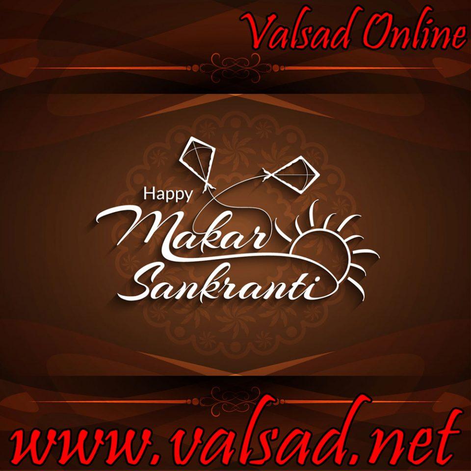 Happy Makar Sankranti-valsadonline-www.valsad.net
