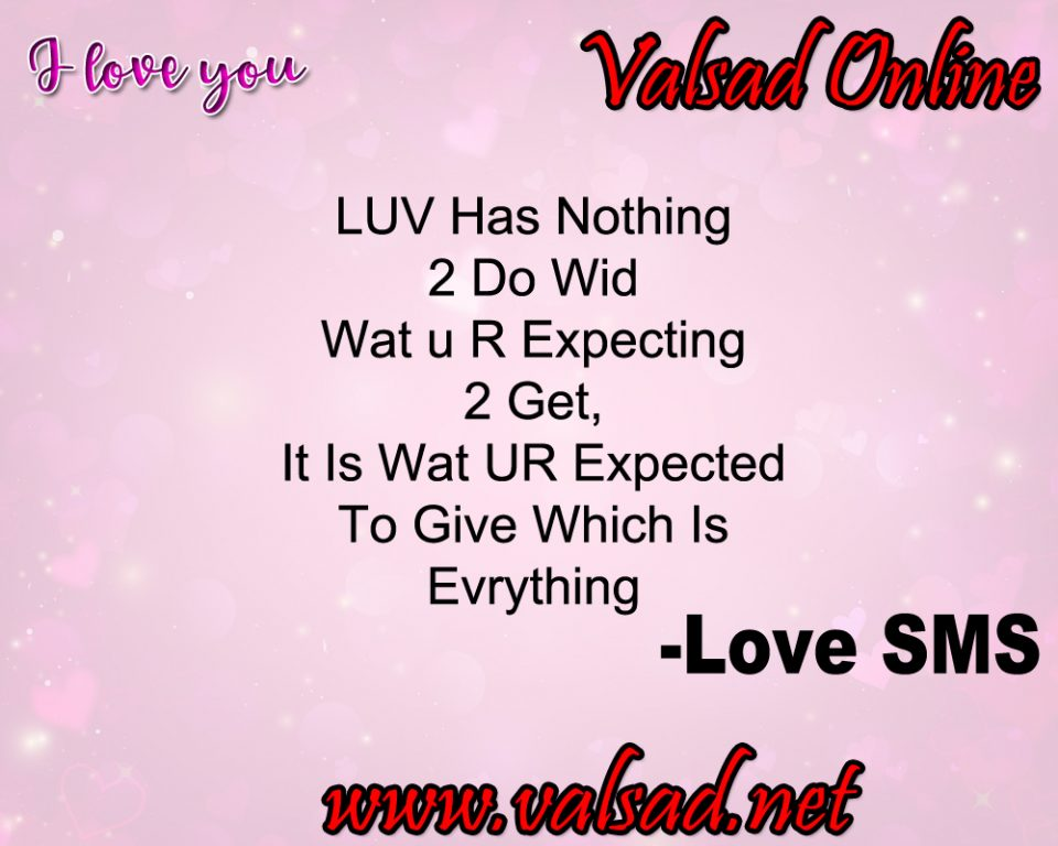 LoveSMS010-Valsad-ValsadOnline-ww.valsad.net