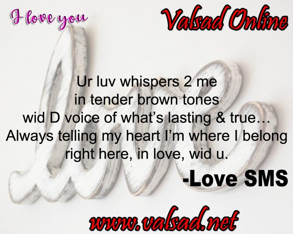 LoveSMS03-Valsad-ValsadOnline-ww.valsad.net