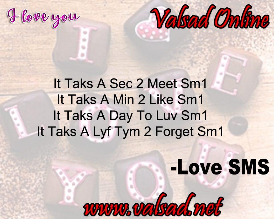 LoveSMS06-Valsad-ValsadOnline-ww.valsad.net