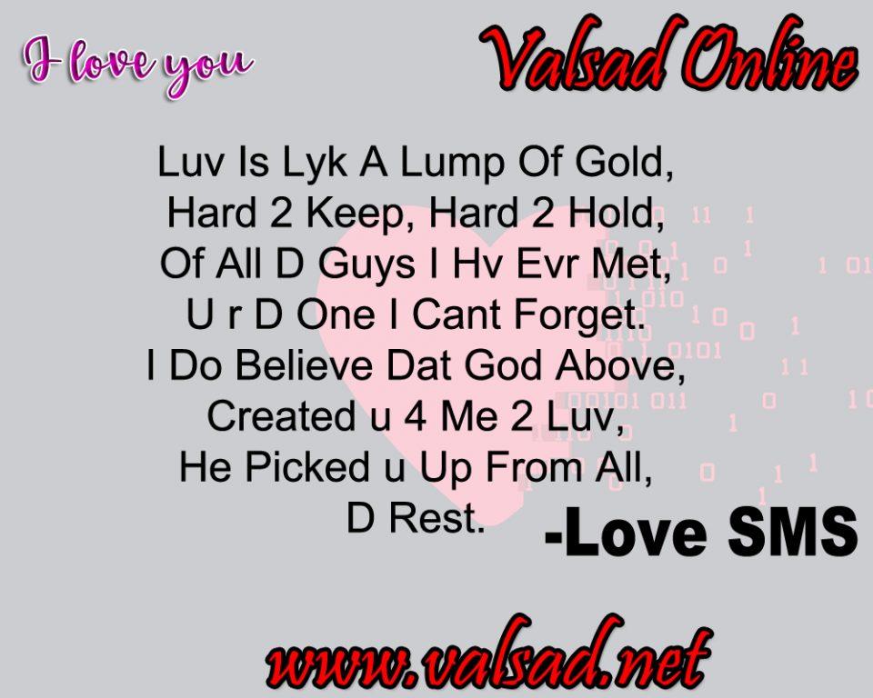 LoveSMS07-Valsad-ValsadOnline-ww.valsad.net