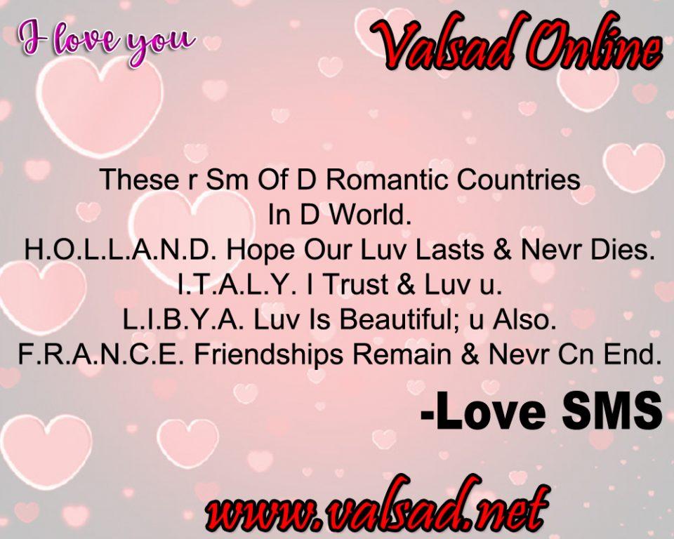 LoveSMS09-Valsad-ValsadOnline-ww.valsad.net