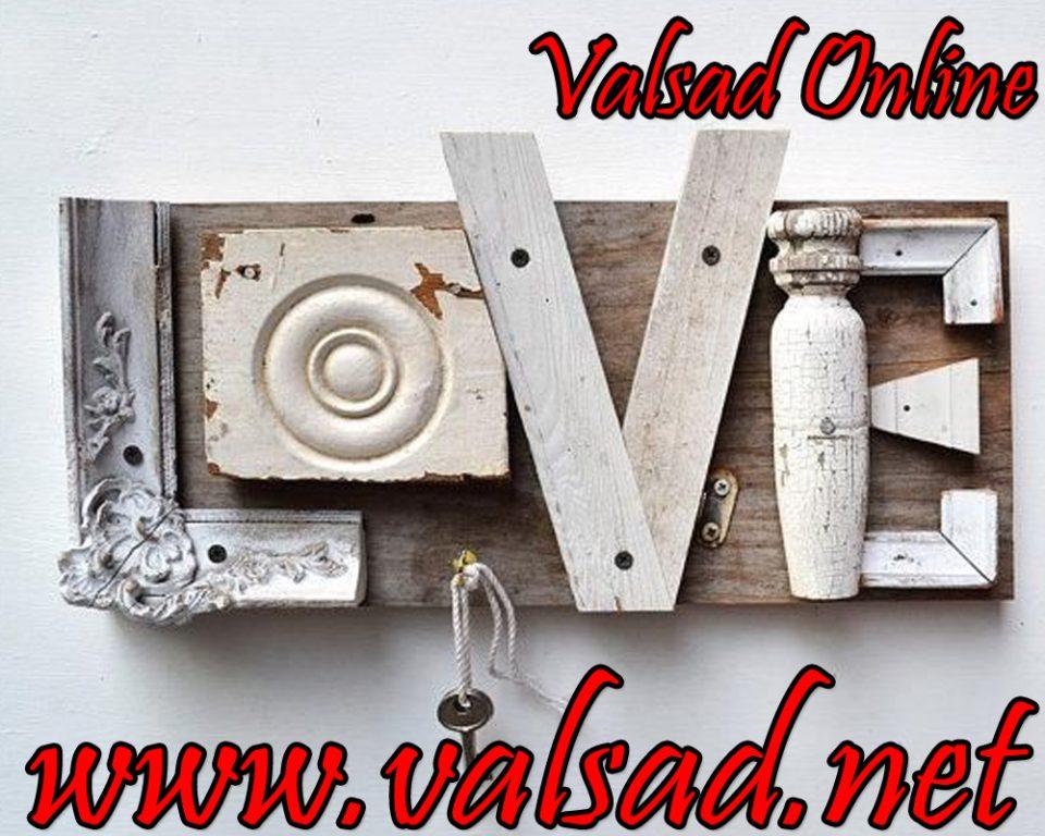 LoveSMS-ValsadOnline