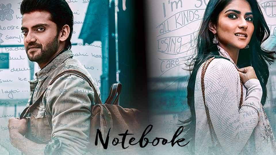 notebook-valsadonline