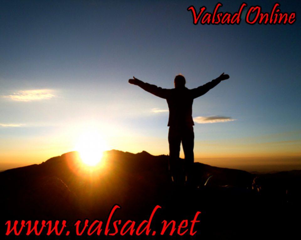 Hormonal Control Inspiration | valsad valsadonline www.valsad.net