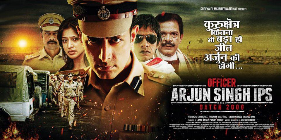 Officer Arjun Singh IPS-valsad-ValsadOnline