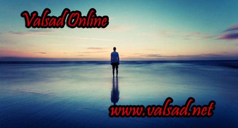 Companions-In-Solitude-Valsad-ValsadOnline-www.valsad.net