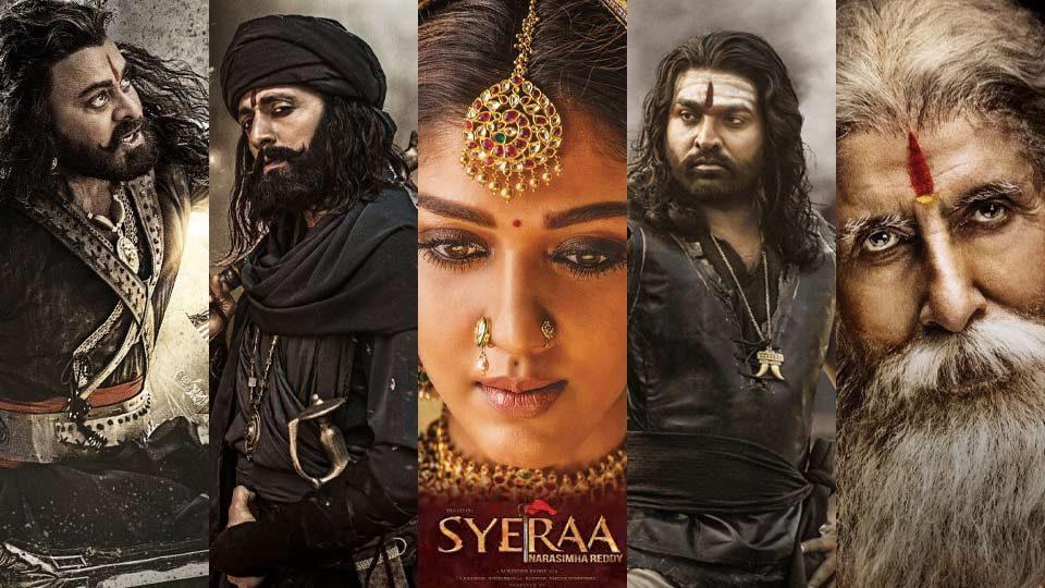 Syeraa-Narasimha-Reddy-Valsad-ValsadOnline ww.valsad.net