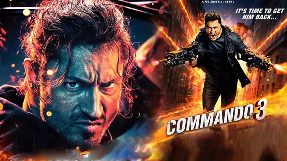 Commando-3-valsad-valsadonline