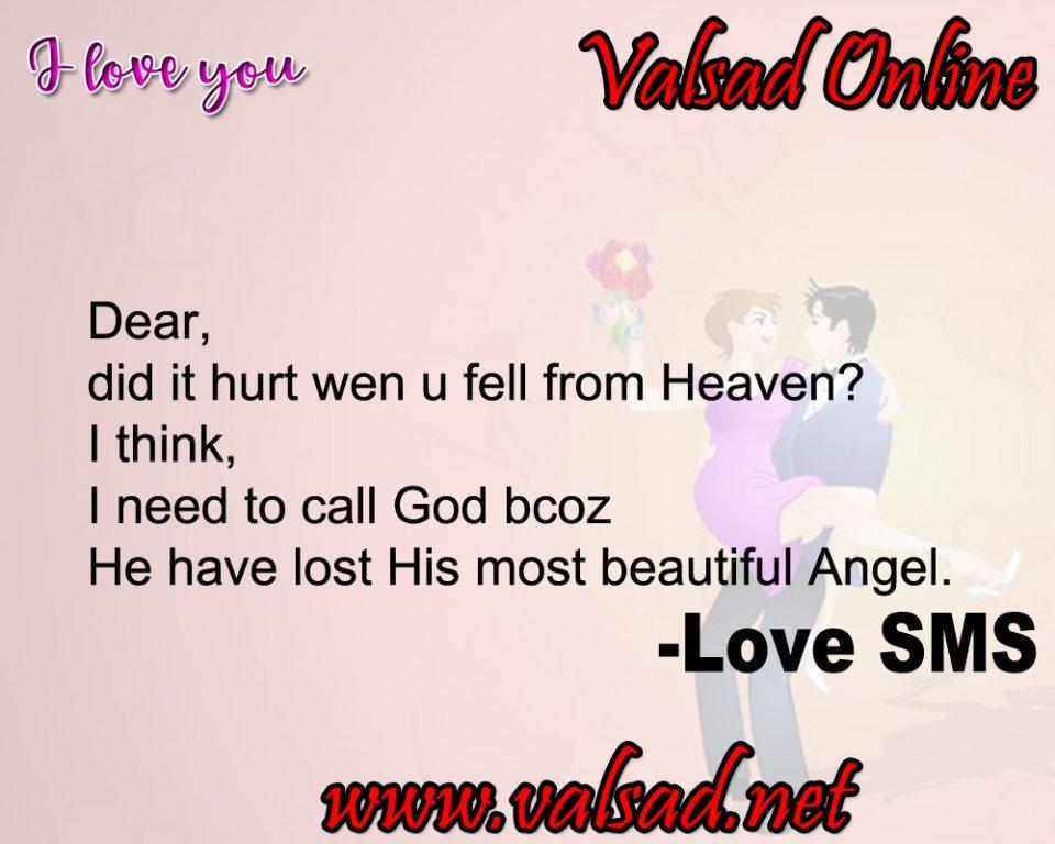 LoveSMS015-Valsad-ValsadOnline-ww.valsad.net