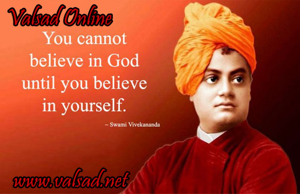 Swami-Vivekananda-Valsad-ValsadOnline-wwwvalsadnet