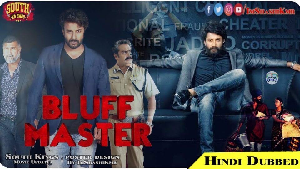 bluff-master-(2020)-new-released-hindi-dubbed-full-south-movie-satyadev-kancharana,-nandita-swetha-valsad-valsadonline
