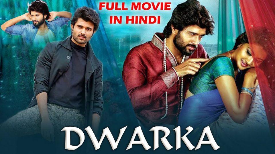 dwaraka-(2020)-new-released-hindi-dubbed-full-movie-south-movie-vijay-deverakonda,-pooja-jhaveri,-prakash-raj- valsad | valsadonline | valsadnet