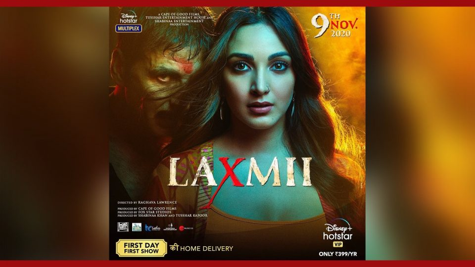 should-laxmmi-release-simultaneously-on-ott-in-theatres-trade-experts-speak-Valsad-ValsadOnline