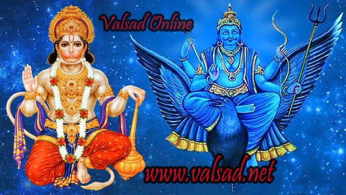 Jai-Shani-Dev-Valsad-ValsadOnline
