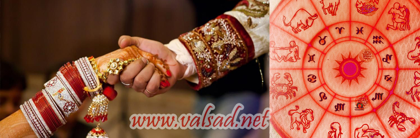 five-zodiac-signs-are-yoga-for-love-marriage-Valsad-ValsadOnline