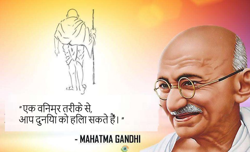 gandhiji-new-thought-38-best-thoughts-of-mahatma-gandhi-Valsad-ValsadOnline
