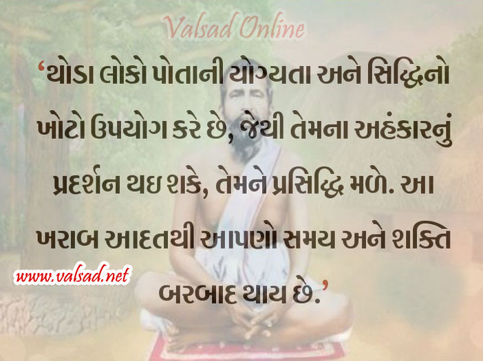 use-your-abilities-at-the-right-time-and-at-the-right-place-Valsad-ValsadOnline