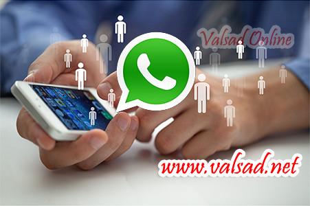 whats-app -Valsad-ValsadOnline